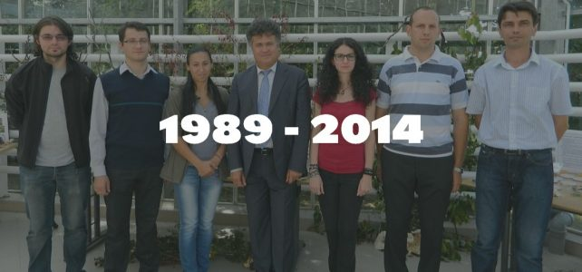 Photos Groupe 1989 – 2014 [Gallerie d'images]